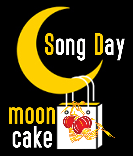 song day mooncake